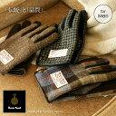 HARRIS TWEED (ハリスツィード)手袋メンズハリスツイード 手袋 グローブ ハリス ツイード メンズ 防寒 男性 ウール オシャレ おしゃれ 暖かい 北欧 メンズグローブ 紳士ブランド 冬 防寒グッズ