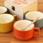 スープマグ&スプーンギフトマグカップマグ食器スープカップシンプルキッチンかわいいおしゃれギフトプレゼント贈り物
