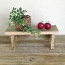 ≪リサイクルウッド・踏み台ミニ≫ステップ 木製ステップ 木製 木製踏み台 ふみ台 飾り棚 ディスプレイ台 天然木 無垢
