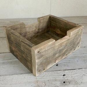 ≪リサイクルウッド・ブロックボックスS≫木製箱木製ボックス木製BOX収納箱収納ボックス収納BOX収納ケース/ウッドボックスアンティーク風ボックスアンティーク風BOX無垢