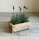 リサイクルウッド プランターボックス M花台 木製 玄関 ベランダ ガーデン 天然木製 玄関 プランターカバー