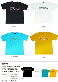 graysnowboardsグレイスノーボードTRICKSTICKTシャツ半袖メンズレディースアパレルロゴGRAY