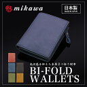 ミカワ mikawa 日本製 本革 二つ折り財布 L字ファスナー オイ...