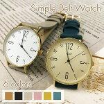 シンプルなデザインの文字盤にトレンドカラーのベルトを合わせたベルトタイプの腕時計