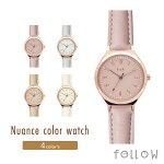 ニュアンスカラーシンプル腕時計