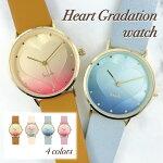 ハートグラデーションベルト腕時計
