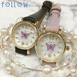 1秒ごとに回転する蝶々がフェミニンなベルト腕時計です。