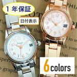 拡大鏡付カレンダーメタル腕時計