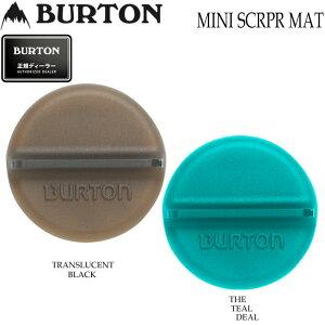 18-19 バートン スノーボード デッキパッド MINI SCRAPER MATS BURTON 【あす楽対応】