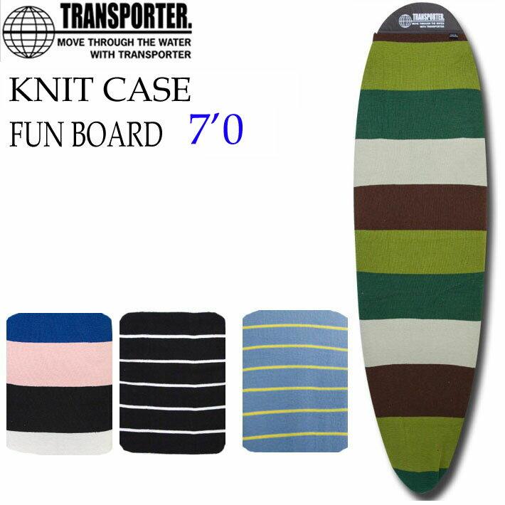 TRANSPORTER,トランスポーター,サーフボード,ケース,ニットケース●KNITCASE FUN ファンボード 7.0