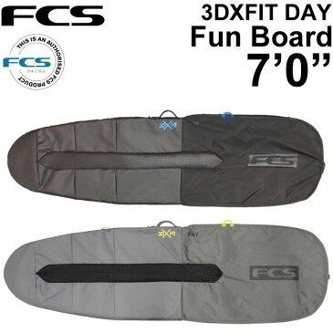 """送料無料 FCS エフシーエス 3DXFIT DAY Funboard 7'0"""" デイ ハードケース ミッドレングス ファンボード用 サーフボードケース サーフィン【あす楽対応】"""