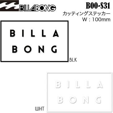 Billabong ビラボン カッティングステッカー boos31 幅100mm サーフステッカー アウトドアステッカー 【あす楽対応】