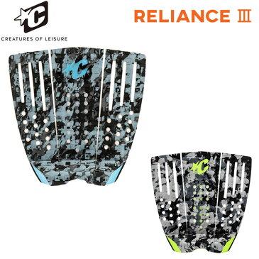 2021 CREATURES クリエイチャー デッキパッド RELIANCE III 3ピース サーフィン デッキパッチ【あす楽対応】