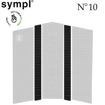 2021 SYMPL シンプル サーフィン デッキパッド [No.10] トラクション SURF TRACTION 送料無料【あす楽対応】