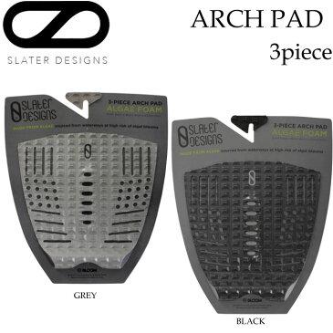 スレーター デザイン SLATER DESIGNS サーフィン デッキパッド 3ピース ARCH PAD FireWire