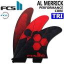 [店内ポイント最大20倍!!] ショートボード用 サーフボードフィン 2020 FCS2 fin エフシーエスツー フィン AM PC TRI アルメリック パフォ−マンスコア トライ [RED] [Sサイズ] 3FIN