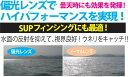 OCEAN オーシャン サングラス ARUBA アルバ 偏光レンズ ウォータースポーツサングラス サーフィン 水陸両用 [送料無料] 3