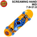 SANTA CRUZ サンタクルーズ スケートボード コンプリート SCREAMING HAND MID スクリーミング ハンド ミ...