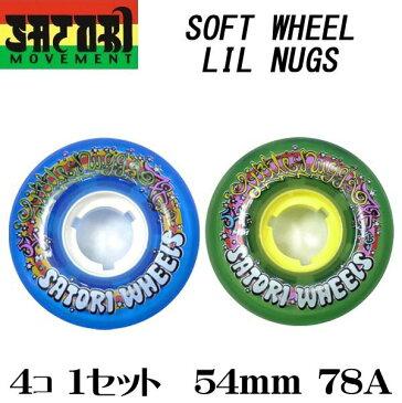 SATORI MOVEMENT【サトリムーブメント】スケートボード ソフトウィール Lil Nugs [ブレントアシュリーモデル]54mm 78a 【あす楽対応】