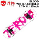 ZERO ゼロ スケートボード コンプリート BLOOD WHITE LIGHT RED 7.75インチ [Z-101] スケボー SK8 完成...