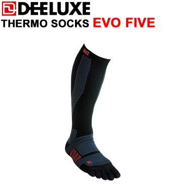 [メール便送料無料] DEELUXE ディーラックス 段階着圧設計 ヒラメ筋サポート サーモソックス エボ ファイブ THERMO SOCKS EVO FIVE 【5本指タイプ】スノーボード ソックス 靴下【あす楽対応】