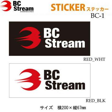 スノーボード ステッカー BC-Stream [BC-1] ビーシーストリーム カッティングステッカー  【あす楽対応】