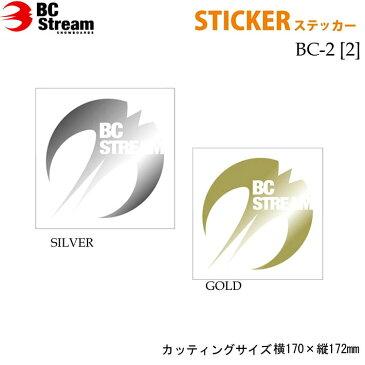 スノーボード ステッカー BC-Stream [BC-2]【2】 ビーシーストリーム カッティングステッカー  【あす楽対応】