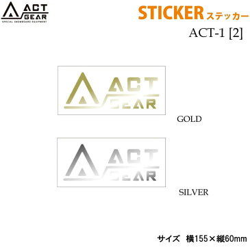 スノーボード ステッカー ACT GEAR [ACT-1] 【2】アクトギア カッティングステッカー  【あす楽対応】