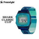 [FreeStyle フリースタイル 腕時計 [FS101049] SHARK CLASSIC CLIP シャーククラシック デジタル時計【あす楽対応】