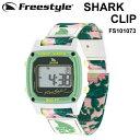 フリースタイル 腕時計 防水 SHARK CLIP FS101073 シャーク クリップ デジタル時計 FreeStyle 【あす楽対応】