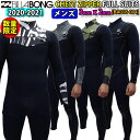 2020 BILLABONG ビラボン ウェットスーツ CHESTZIPPER (チェストジッパー) フルスーツ 3ミリ メンズ オ...