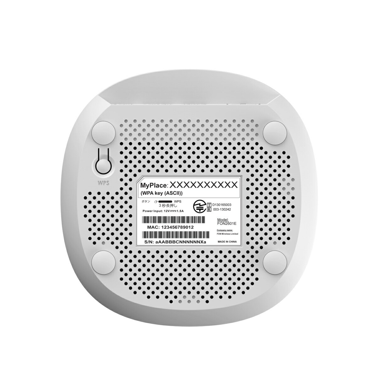 Fon Wi-Fiルーター ( 無線LAN ) ハイスピードモデル登場! 866Mbps+300Mbps ギガWANポートも搭載! 【もちろんWi-Fiスポットの無料利用特典付き!これができるのはFonだけ!!】 ( ac/n/g/b/a ) FON2601E-SE