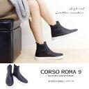 訳あり 2015秋冬 コルソローマ CORSO ROMA 9 靴 レディース ハイカット スニーカー ブラック 36サイズ (BT ROCK NERO)