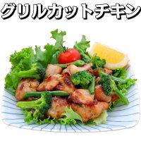 【焼鳥焼き鳥】グリルカットチキン1kg入り【業務用冷凍食品鶏肉鳥肉チキンもも肉時短料理】