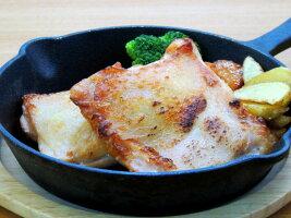 【焼鳥焼き鳥】ローストチキンステーキ150g5枚入り【業務用冷凍食品鶏肉鳥肉チキンステーキもも肉時短料理】
