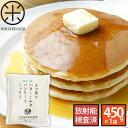 \賞味間近の為104円OFF/よつ葉のバターミルクパンケーキミックス北海道 よつ葉 ホットケーキミックスアルミフリー
