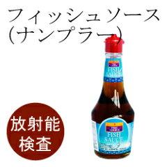 塩漬けにし、熟成発酵させたカタクチイワシ(アンチョビ)のエキスから作られたタイの醤油です...