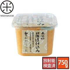 味噌【北海道産の大豆とお米で味噌を無添加でつくりました♪】【放射能検査済】無添加北海道仕込みそ…