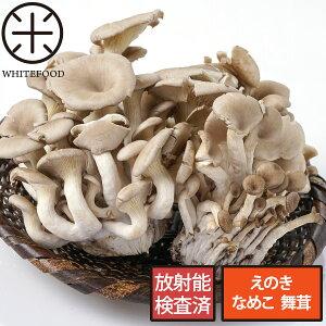 北海道第一位のきのこの産地愛別町から、菌床も放射能検査したおいしいきのこを直送いたします...