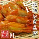 【今だけ送料無料!】北海しまえび(Mサイズ、約500g) - フードリンク北海道楽天市場店