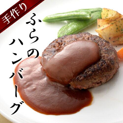 洋風惣菜, ハンバーグ 100g10