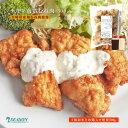 チキン南蛮ムネ肉500g/2セットで500g増量ミールキット