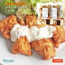 チキン南蛮ムネ肉メガ盛り1kg【送料無料】ミールキット(宮崎