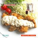 チキン南蛮もも肉500g/2セットで500g増量