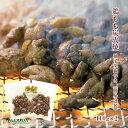鶏もも炭火焼110g×2柚子胡椒つき(簡易包装)【メール便送料無料】
