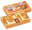 チキン南蛮(宮崎県産鶏もも肉)4食入り【ギフト】【お土産】 - シーズンのオンラインショップ