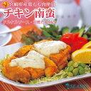 チキン南蛮(A)(宮崎産もも肉)120g×8食入(甘酢・タルタルソース付/ワンピースタイプ)