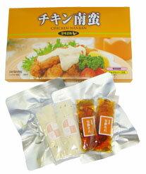 チキン南蛮(国産むね肉)2食入ミールキット(甘酢・タルタルソース付/ワンピースタイプ)