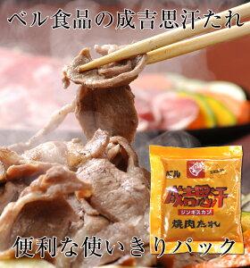 ベル食品 ジンギスカンのタレ 1パック