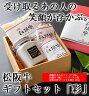 松阪牛ギフトセット「彩」松阪牛大とろフレーク200g+1松阪牛『極』ハンバーグ2個+松阪牛肩ロース200g